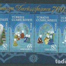 Sellos: TURQUIA - CORREO 2008 YVERT 3343/6 ** MNH. Lote 159074578