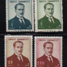 Sellos: TURQUIA 1859/62** - AÑO 1968 - ATATURK. Lote 159113234