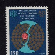 Sellos: TURQUIA 1896** - AÑO 1969 - CONGRESO INTERNACIONAL DE CAMARAS DE COMERCIO. Lote 159115326