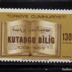 Sellos: TURQUIA 1927** - AÑO 1969 - 900º ANIVERSARIO DEL LIBRO KUTADGU BILIG. Lote 194975441