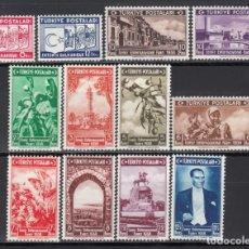 Sellos: TURQUIA,1937-38 YVERT Nº 882 / 883, 884 / 893 /*/. Lote 159132614