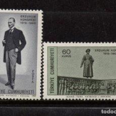 Sellos: TURQUIA 1914/15** - AÑO 1969 - 50º ANIVERSARIO DEL CONGRESO DE ERZURUM. Lote 159529078