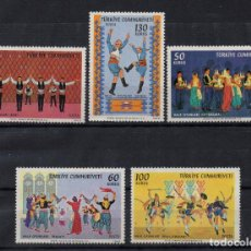 Sellos: TURQUIA 1920/24** - AÑO 1969 - FOLKLORE - DANZAS. Lote 159529494
