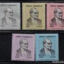 Sellos: TURQUIA 1941/45** - AÑO 1970 - KEMAL ATATURK. Lote 160150734
