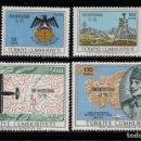 Sellos: TURQUIA 1948/51** - AÑO 1970 - 75º ANIVERSARIO DE LA CARTOGRAFIA. Lote 160150946