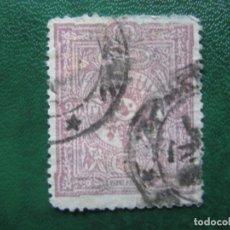 Sellos: TURQUIA, 1892 YVERT 84. Lote 162085658