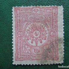 Francobolli: TURQUIA, 1892 YVERT 84A. Lote 162086238