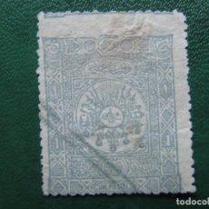 Sellos: TURQUIA, 1892 YVERT 85. Lote 162086794