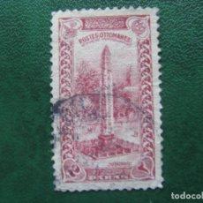 Francobolli: TURQUIA, 1914 YVERT 177. Lote 162093558