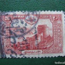 Francobolli: TURQUIA, 1914 YVERT 182. Lote 162094578