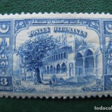Timbres: TURQUIA, 1920 YVERT 621. Lote 162095530