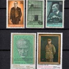 Sellos: TURQUIA 1881/85** - AÑO 1968 - 30º ANIVERSARIO DE LA MUERTE DE ATATURK. Lote 186277162