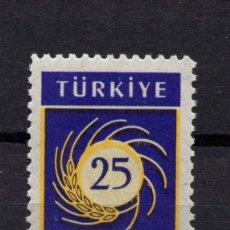 Sellos: TURQUIA 1419** - AÑO 1959 - 25º ANIV. DE LA FACULTAD DE AGRICULTURA DE LA UNIVERSIDAD DE ANKARA. Lote 197967911