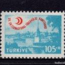 Sellos: TURQUÍA 1472** - AÑO 1959 - CONFERENCIA INTERNACIONAL SOBRE LA TUBERCULOSIS. Lote 165641182