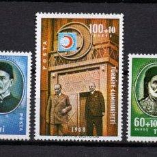Selos: TURQUIA 1870/72** - AÑO 1968 - PRO CRUZ ROJA. Lote 166182790