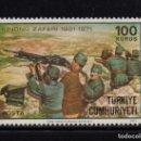 Sellos: TURQUIA 1980** - AÑO 1971 - 50º ANIVERSARIO DE LA VICTORIA DE INONU. Lote 167430160