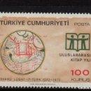 Sellos: TURQUIA 2020** - AÑO 1972 - AÑO INTERNACIONAL DEL LIBRO. Lote 167432244