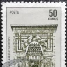 Sellos: 1969. ARTE. TURQUÍA. 1899. MONUMENTO KARATAY MEDRESEVI EN LA CIUDAD DE KONYA. SERIE CORTA. USADO.. Lote 168276088