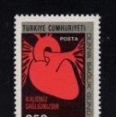 Sellos: TURQUIA 2023** - AÑO 1972 - CAMPAÑA MUNDIAL DEL CORAZON. Lote 168830428