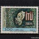 Sellos: TURQUIA 2049** - AÑO 1973 - BICENTENARIO DE LA UNIVERSIDAD TECNICA DE ESTAMBUL. Lote 168830576