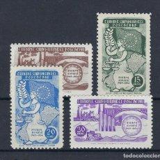 Sellos: TURQUIA 1954 5º ANIVERSARIO CONSEJO EUROPEO Nº 1215/1218. Lote 173613755