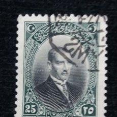 Sellos: TURQUIA, OTTOMANEN, 25 CROUC, AÑO 1927, SIN USAR. Lote 204380296
