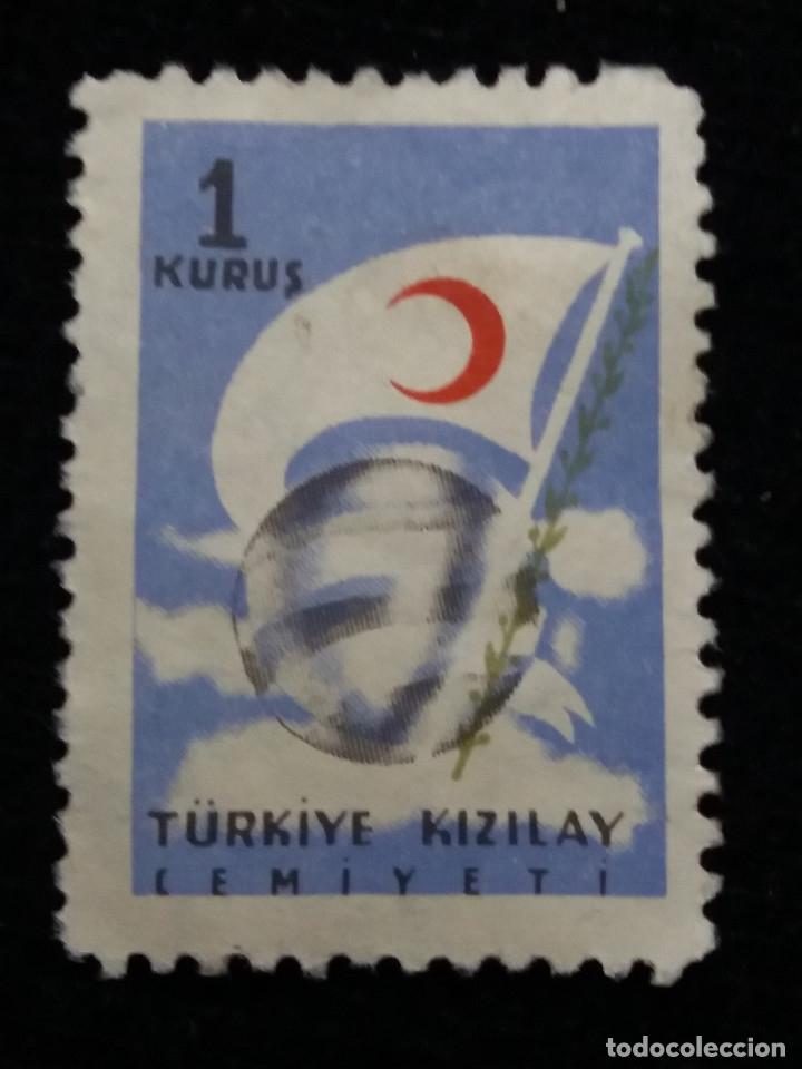 TURQUIA, 1 CURUS, LUNA ROJA, AÑO 1954, SIN USAR (Sellos - Extranjero - Europa - Turquía)