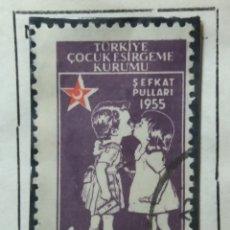 Sellos: TURQUIA, 2 CURUS, LUNA ROJA,, AÑO 1955, SIN USAR. Lote 176125084