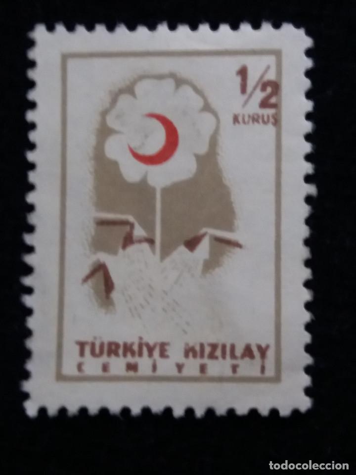 2 TURQUIA, 1,2 CURUS, LUNA ROJA, AÑO 1954, SIN USAR (Sellos - Extranjero - Europa - Turquía)