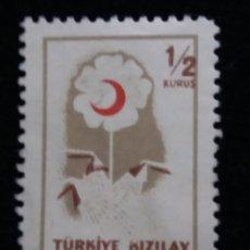 Sellos: 2 TURQUIA, 1,2 CURUS, LUNA ROJA, AÑO 1954, SIN USAR. Lote 176125553
