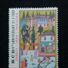 Sellos: TURQUIA, 1 KURUS, ANIVERSARIO, AÑO 1969, SIN USAR. Lote 176125874