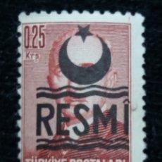 Sellos: TURQUIA, 0,25 KURUS, RESMI, AÑO 1954, SIN USAR. Lote 176128688