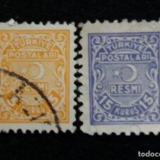 Sellos: 2 TURQUIA, 15-5 KURUS, RESMI, AÑO 1947, SIN USAR. Lote 176128849