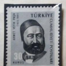 Sellos: TURQUIA, 30 KURUS, AHMET VEFIK, AÑO 1950, SIN USAR. Lote 176130160