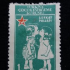 Sellos: TURQUIA, 1 KURUS, LUNA ROJA, AÑO 1954, SIN USAR. Lote 176209273