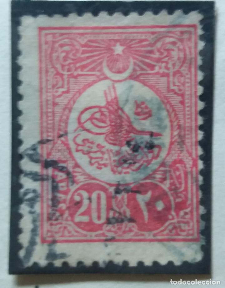 TURQUIA, 20 PARAS, AÑO 1915, SIN USAR (Sellos - Extranjero - Europa - Turquía)