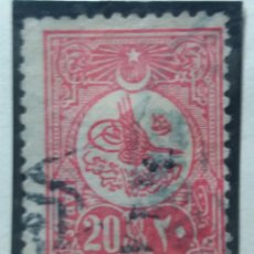 Sellos: TURQUIA, 20 PARAS, AÑO 1915, SIN USAR. Lote 176210415