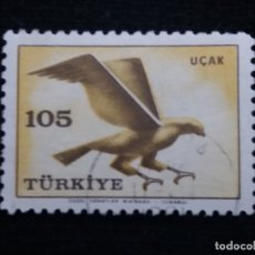 Sellos: TURQUIA, 105 KURUS, POSTAL AEREO, AÑO 1958, SIN USAR. Lote 176212227