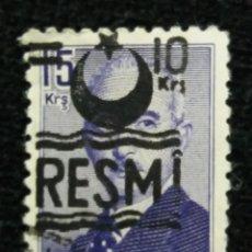 Sellos: TURQUIA, 15 KURUS, RESMI, AÑO 1958, SIN USAR. Lote 176212423