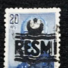 Sellos: TURQUIA, 20 KURUS, RESMI, AÑO 1958, SIN USAR. Lote 176212489