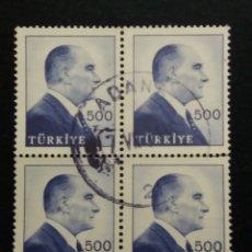 Sellos: TURQUIA, 500 KURUS, KAMAL ATATURK, AÑO 1975, SIN USAR. Lote 176212880