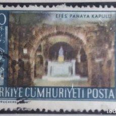 Sellos: TURQUIA, 20 KURUS, AÑO 1950, SIN USAR. Lote 176213120
