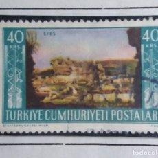 Sellos: TURQUIA, 40 KURUS, AÑO 1950, SIN USAR. Lote 176213182