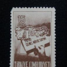 Sellos: TURQUIA, 15 KURUS, AÑO 1956, SIN USAR. Lote 176213555