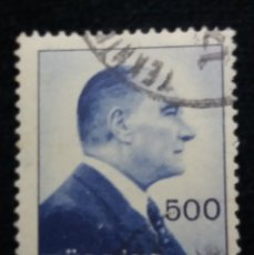 Sellos: TURQUIA, 500 KURUS,KAMAL ATATURK, AÑO 1980, SIN USAR. Lote 176287659