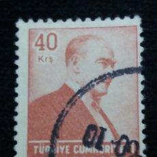 Sellos: TURQUIA, 40 KURUS,KAMAL ATATURK, AÑO 1970, SIN USAR. Lote 176287834