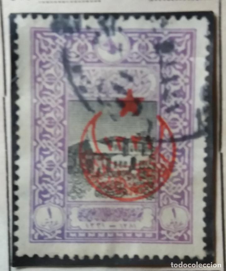 TURQUIA, 1 K, SOBREESCRITO, AÑO 1906, SIN USAR (Sellos - Extranjero - Europa - Turquía)