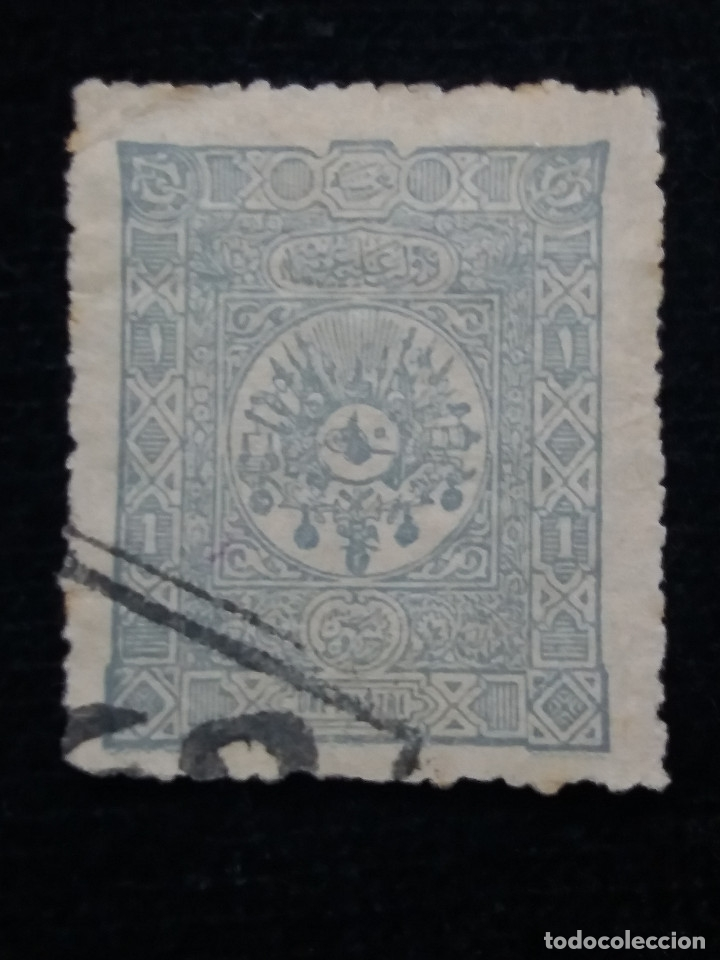 TURQUIA, 1 PIASTRE, AÑO 1892, SIN USAR (Sellos - Extranjero - Europa - Turquía)