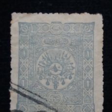 Sellos: TURQUIA, 1 PIASTRE, AÑO 1892, SIN USAR. Lote 176289349