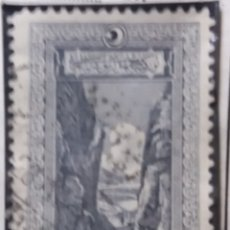 Sellos: TURQUIA, 2,1/2 KURUS, AÑO 1950, SIN USAR. Lote 176289749